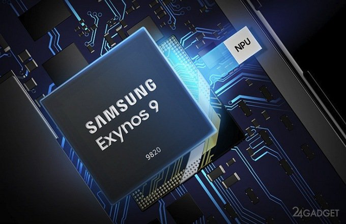 Samsung анонсировала 8-нм флагманский процессор для Galaxy S10 (6 фото)