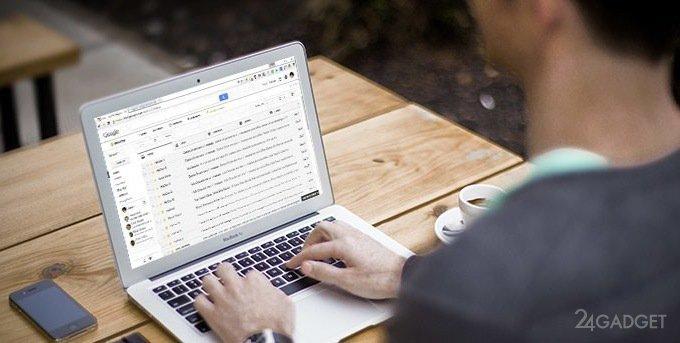 Уязвимость в Gmail даёт отличную лазейку хакерам