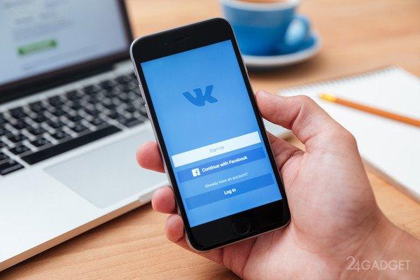 """""""ВКонтакте"""" позволила пользователям ознакомиться с собранным на них досье (3 фото)"""