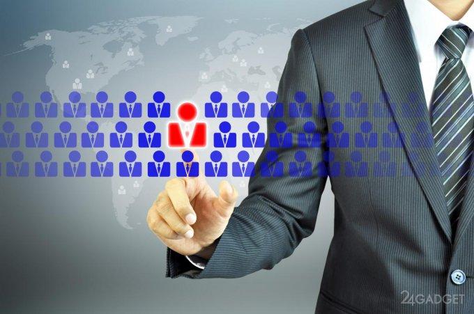 Новый законопроект разрешит сбор личных данных из соцсетей (3 фото)