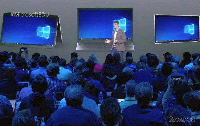 Microsoft разрабатывает лайт-версию Windows 10 S (3 фото)