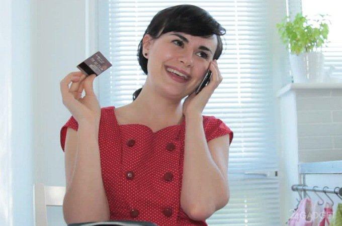 Мошенники воруют деньги с карт без подтверждающего СМС-кода (4 фото)