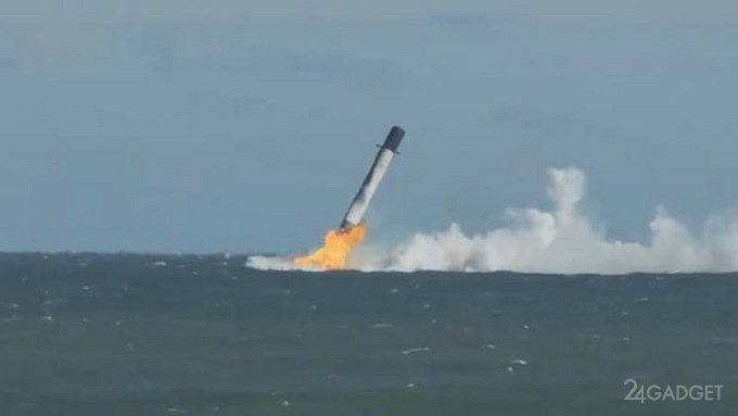 Первая ступень SpaceX Falcon 9 приводнилась прямо в океан (2 фото + 2 видео)