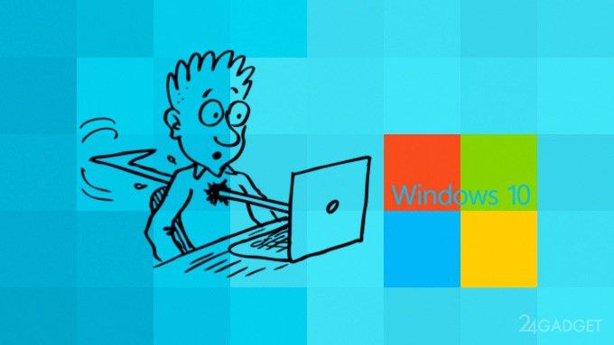 Отключив слежку в Windows 10, от слежки вы не избавитесь! (4 фото)