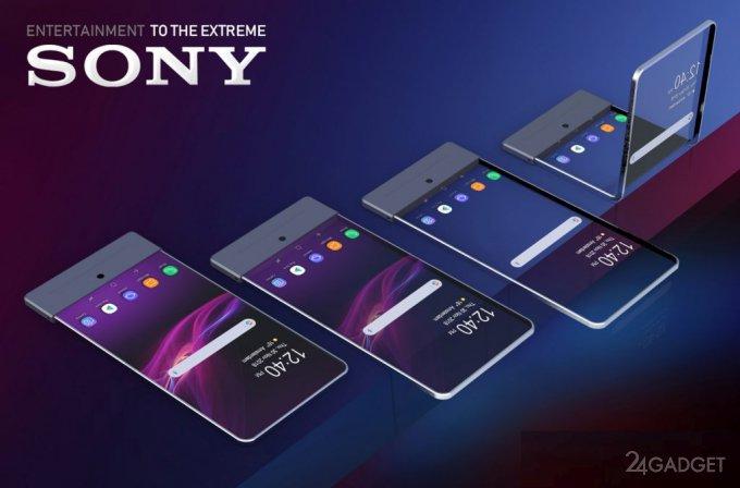 Sony предлагает оснастить смартфон прозрачным экраном (3 фото) b11879905b277