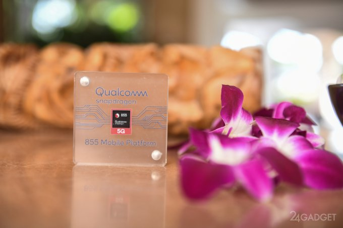 Qualcomm анонсировала флагманский процессор Snapdragon 855 (6 фото)