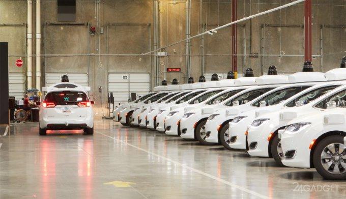 В США запустили сервис с автономными такси (4 фото + 2 видео)