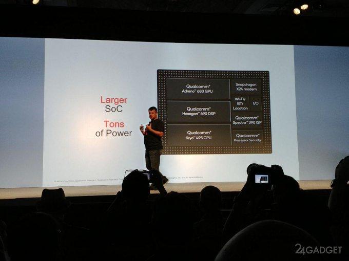 Snapdragon 8cx: первый 7-нм процессор для Windows-ноутбуков с LTE