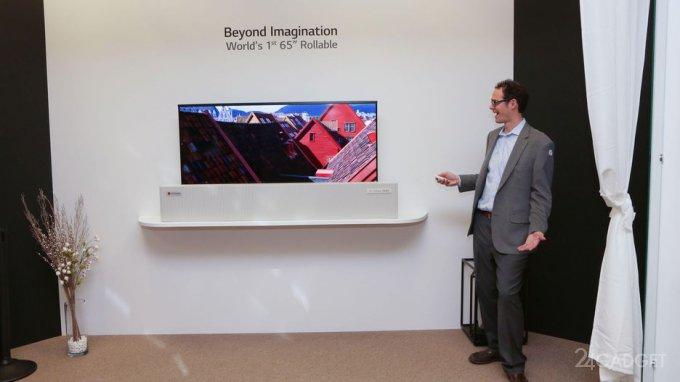 В новом году LG начнёт продавать первый в мире телевизор-рулон (9 фото + видео)