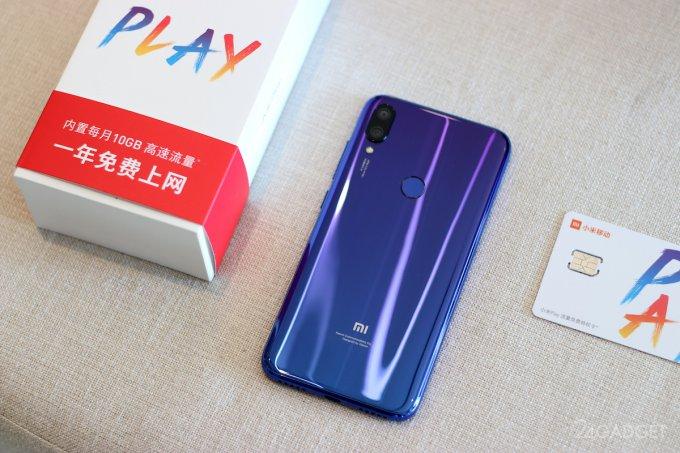 Ёлка из 1 005 смартфонов Xiaomi Mi Play установила мировой рекорд (5 фото + видео)