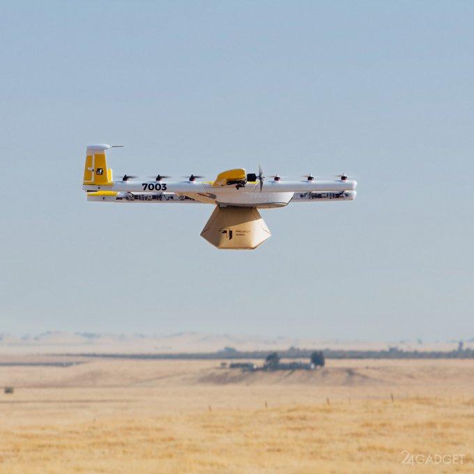 Австралийцы массово жалуются на шум дронов-курьеров (3 фото + видео)
