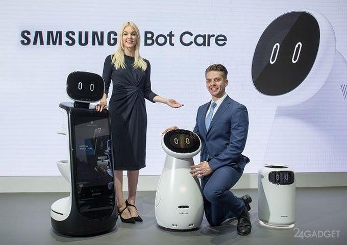 Samsung привёз на CES 2019 трёх роботов-помощников (8 фото)