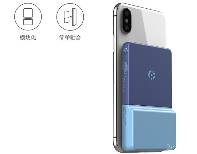 Power Bank Qi — портативная беспроводная зарядка от Xiaomi (3 фото)