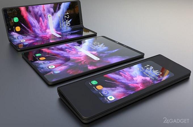 Samsung лишь избранным показал сгибаемый смартфон