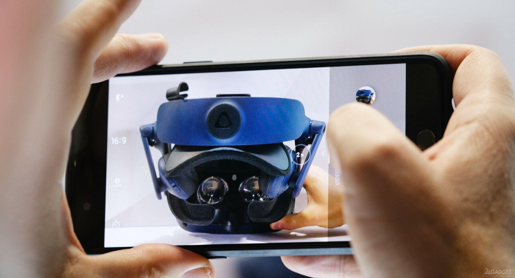 HTC Vive Pro Eye — VR-шлем, отслеживающий взгляд