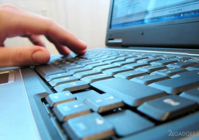 Опасный вирус-шифровальщик наказывает халявщиков (3 фото)