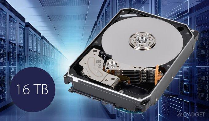 Toshiba выпустила линейку жёстких дисков MG08 ёмкостью 16 ТБ