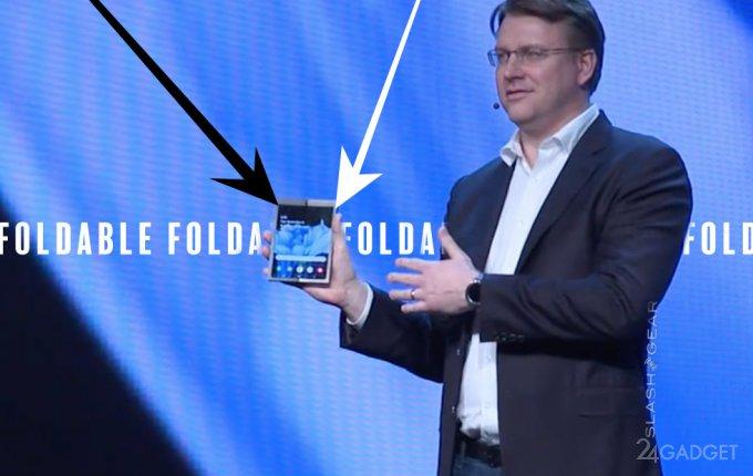 Samsung раскрыла дату анонса смартфона со сгибающимся экраном