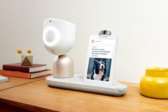 ElliQ – робот-компаньон для пожилых людей