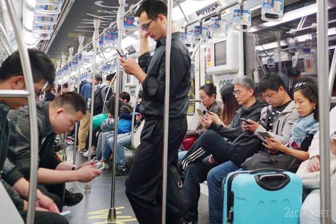 Новое китайское приложение позволяет пристыжать должников