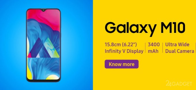 Samsung Galaxy M10 и M20 — конкуренты бюджетников из Китая (5 фото)