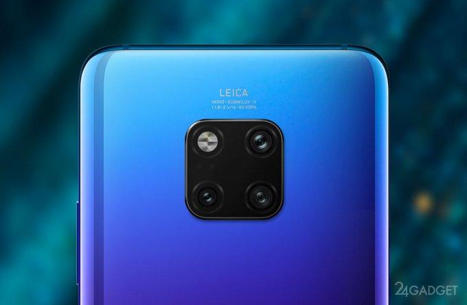 DxOMark высоко оценила возможности камер у Huawei Mate 20 Pro (13 фото)