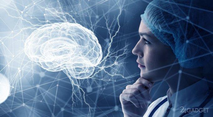 Учёные перевели импульсы мозга человека в речь (2 фото)