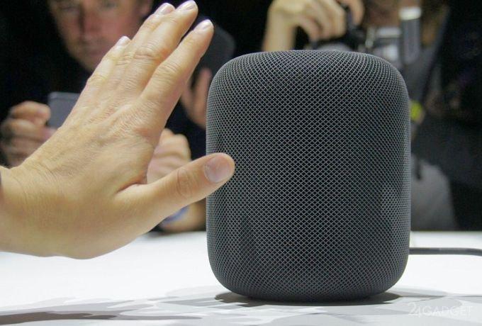 HomePod изучит жесты и начнет распознавать лица (2 фото)