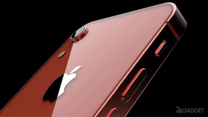 iPhone SE 2 показался в новом ролике