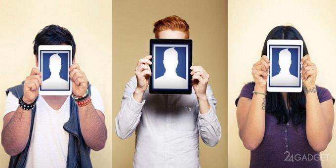 Новый сервис по фото находит людей «ВКонтакте»