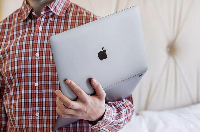 Новая уязвимость раскрывает все тайны пользователей MacBook