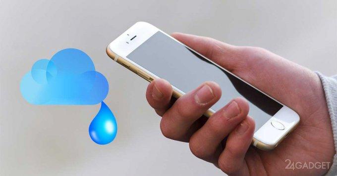 Баг в iCloud позволял просматривать записи с чужих iPhone (3 фото + видео)