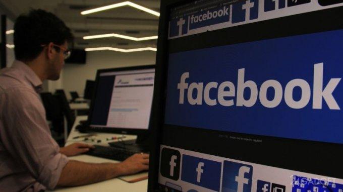 Facebook и Google использовали Apple для слежки за пользователями (4 фото)
