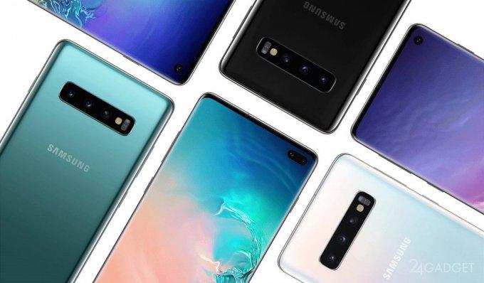 Samsung Galaxy S10 сможет заряжать другие смартфоны (3 фото)