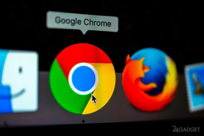Если ваш пароль взломают, браузер Chrome подаст сигнал (3 фото)