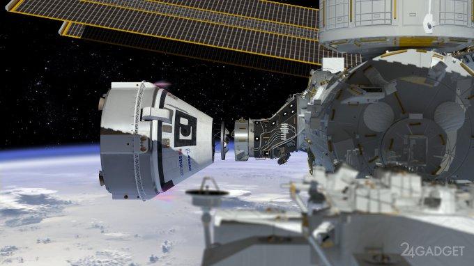 Первый космический корабль от Boeing полетит к МКС в марте (4 фото)