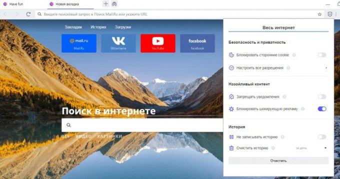 Mail.ru обещает вознаграждение за поиск уязвимостей в браузере Atom