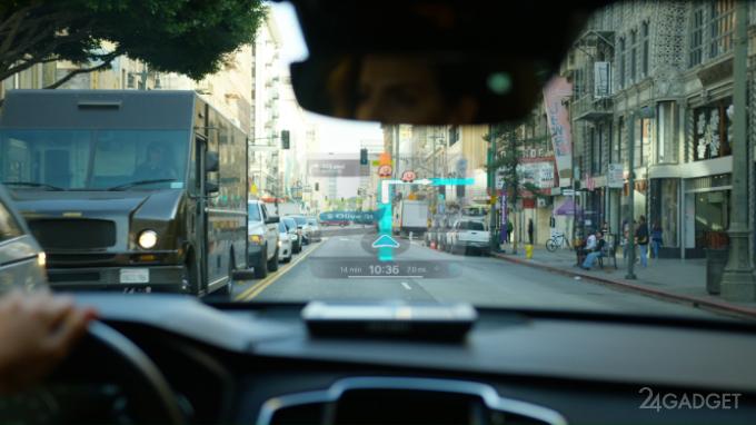 Самый удобный автомобильный помощник — голографический (6 фото + видео)