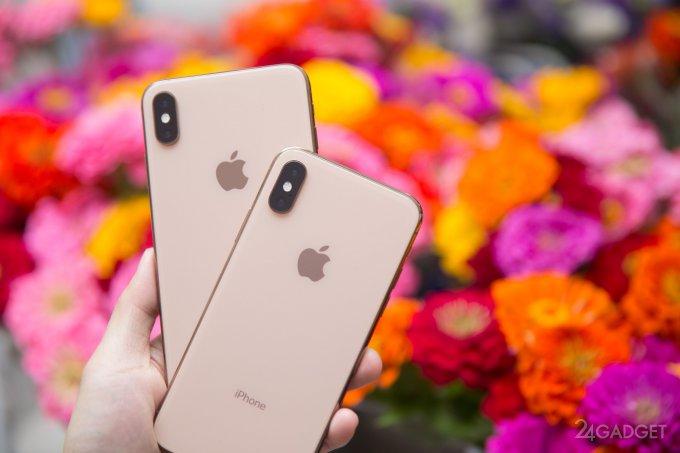 'iPhone