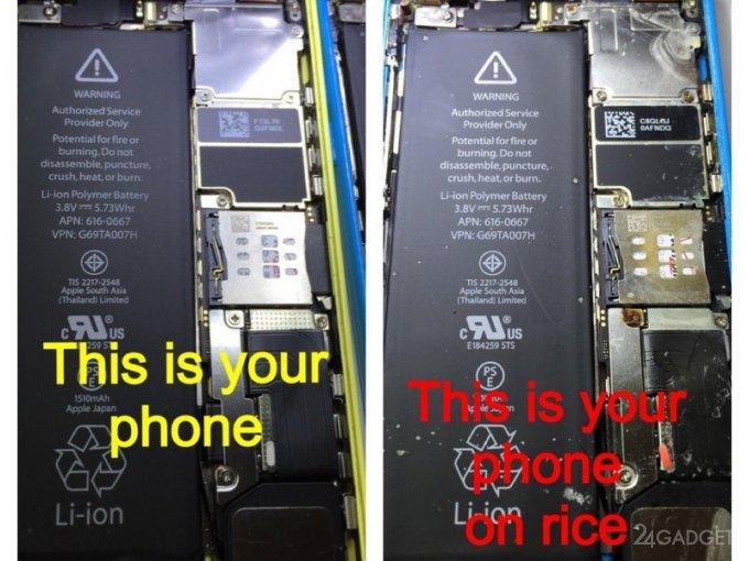 iFixit: рис не поможет высушить утопленный смартфон (4 фото)