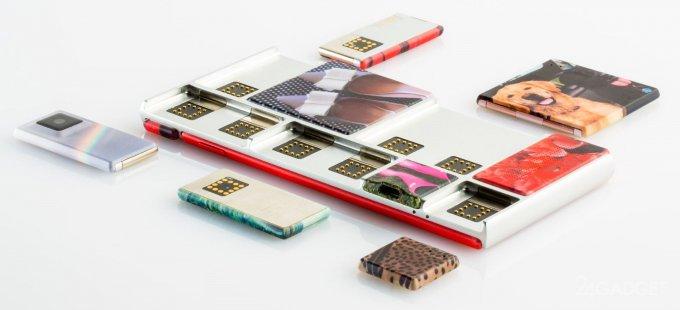Google не сворачивал проект по разработке модульного смартфона (11 фото)