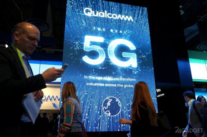 Snapdragon X55: 5G-модем 2 поколения от Qualcomm (7 фото)