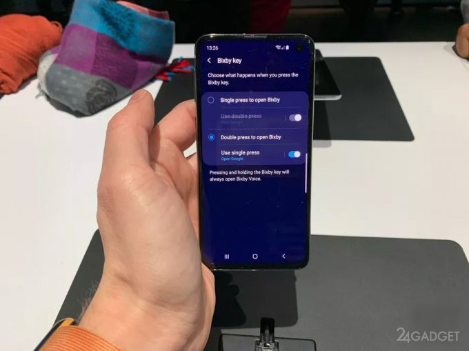 Samsung ликвидировала раздражающий недостаток кнопки Bixby
