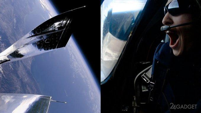 В космос отправился первый пассажир Virgin Galactic (2 фото + 2 видео)