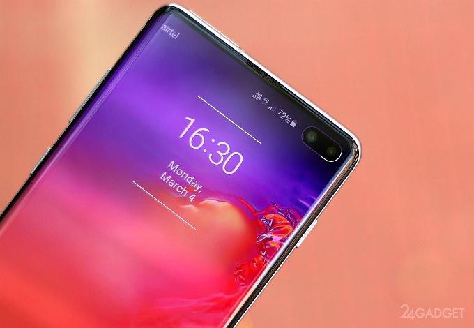 Мерцающие дисплеи Samsung Galaxy S10 сочли нормой (видео)