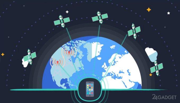 Спутниковые телефоны могут прийти на смену мобильным