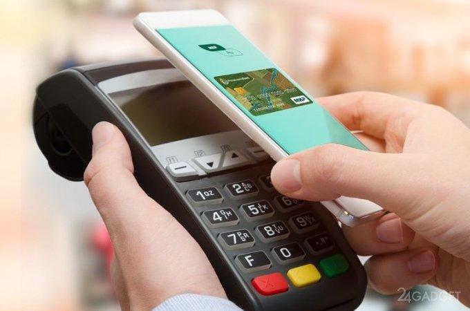 В России запустили свою систему бесконтактной оплаты – Mir Pay (5 фото)