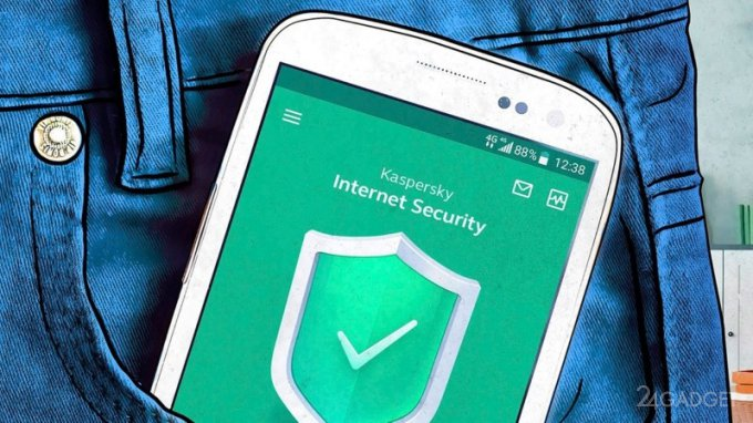 Новая мобильная ОС будет разработана на базе KasperskyOS