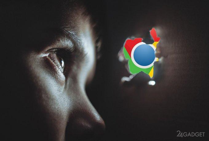 Google рекомендует срочно обновить Chrome