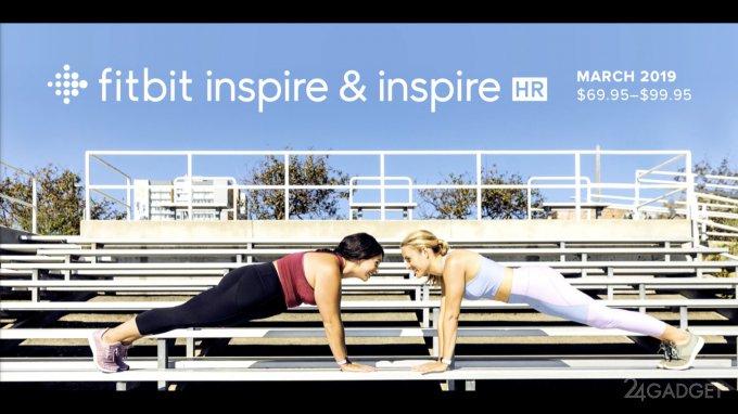 Fitbit обновила ассортимент фитнес-браслетов и смарт-часов (15 фото)